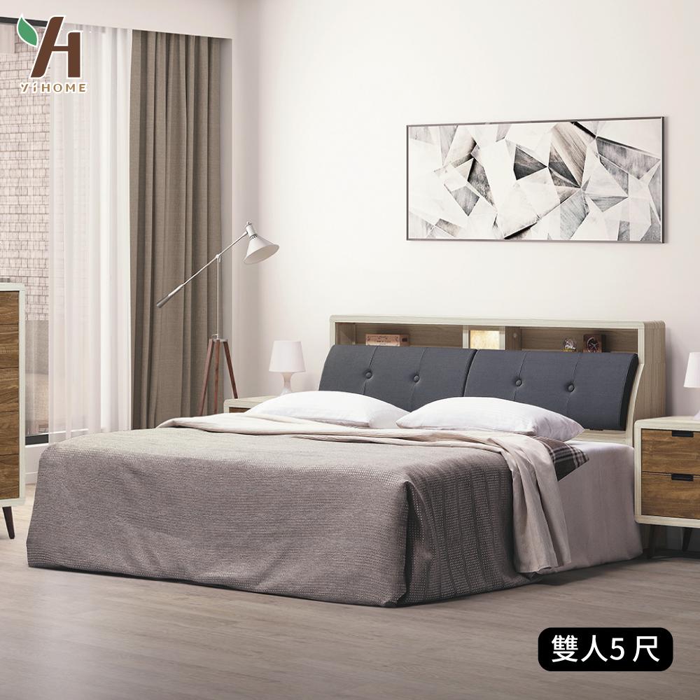【伊本家居】北歐風 貓抓皮附燈收納床組兩件 雙人5尺(床頭箱+床底)
