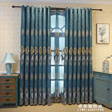 窗簾 窗簾遮光免打孔安裝北歐簡約臥室遮陽客廳歐式高檔大氣奢華成品