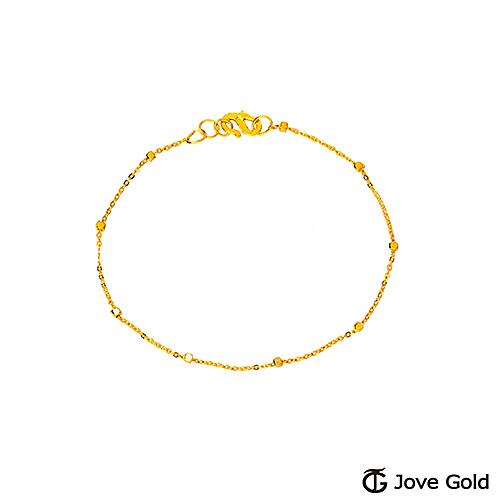 JoveGold漾金飾 心跳的聲音黃金手鍊