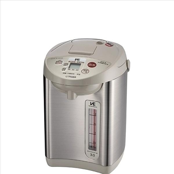 TIGER 虎牌 2.91L超節能VE電氣熱水瓶 PVW-B30R