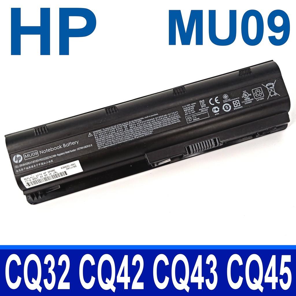 HP MU09 . 電池 CQ56Z CQ57 CQ58 CQ62 CQ72 CQ630 DM4T EVNY 15 17