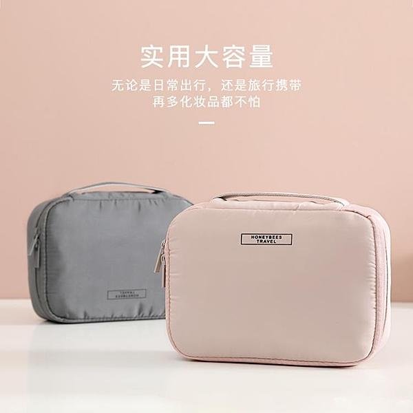 BINYOUTH網紅化妝包小號便攜韓國簡約洗漱包收納盒大容量女化妝袋 後街五號