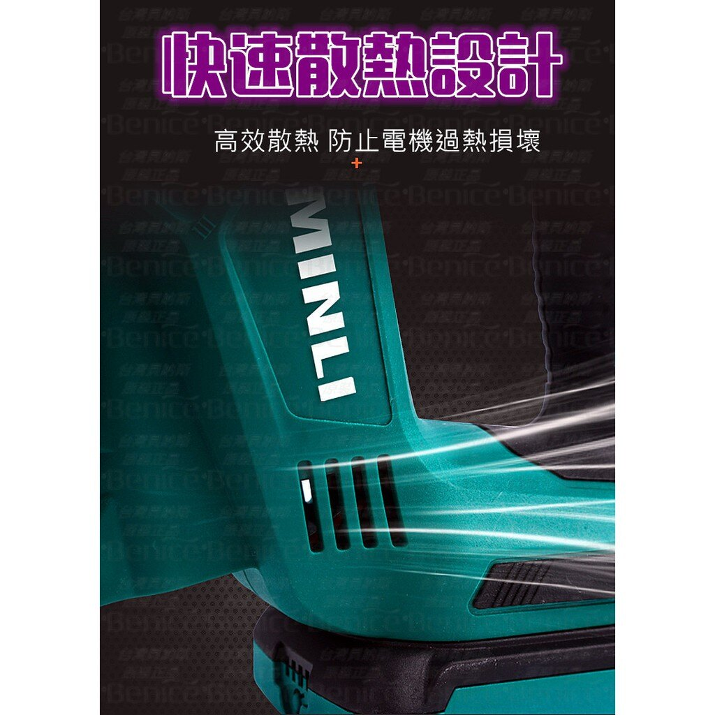 **台灣出貨 18V 曲線鋸 線鋸機 鐵工 木工 鋸木機 手持電動 線鋸機 無極 線鋸機 電動工具 線鋸片 電鑽 電鋸