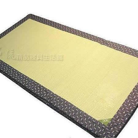 名流寢飾 天然手工編織燈芯草兩用硬式床墊 -標準單人