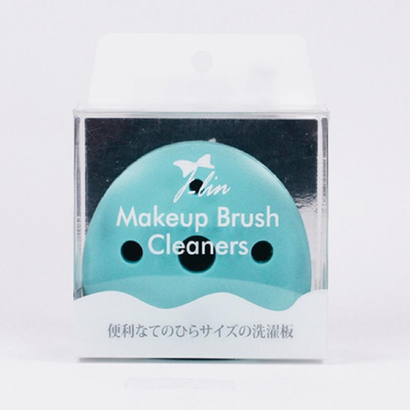 [ 滿額免運 J-Lin 刷具清潔板 洞洞款 ] 刷具清潔 刷具清潔板 清潔工具 洗刷板