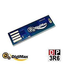 金德恩 台灣製造 USB型UV紫外線LED隨身燈片/防疫/紫外線/戶外/隨行/口罩