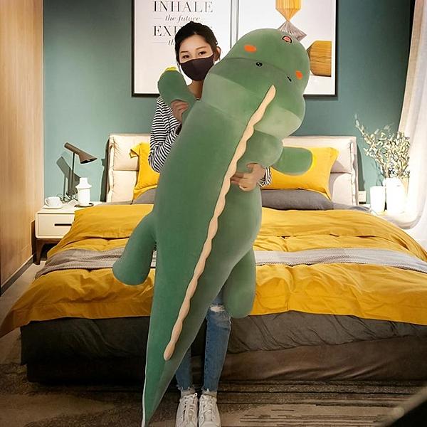 玩偶 可愛恐龍毛絨玩具熊公仔床上陪你睡覺夾腿抱枕玩偶女孩抱抱布娃娃 JD 美物 交換禮物