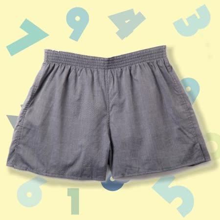 MORINO摩力諾 兒童耐用織帶素色平口褲 (灰)