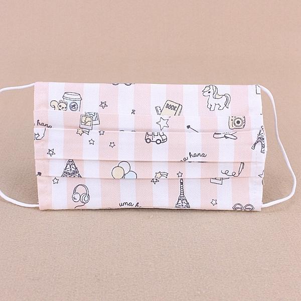 雨朵防水包 U369-013 小孩-口罩套平面四摺