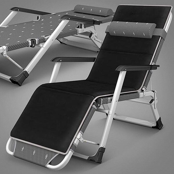 折疊躺椅 躺椅折疊午休閒公室午睡床多功能成人家用懶人靠背夏天涼椅子 萬寶屋