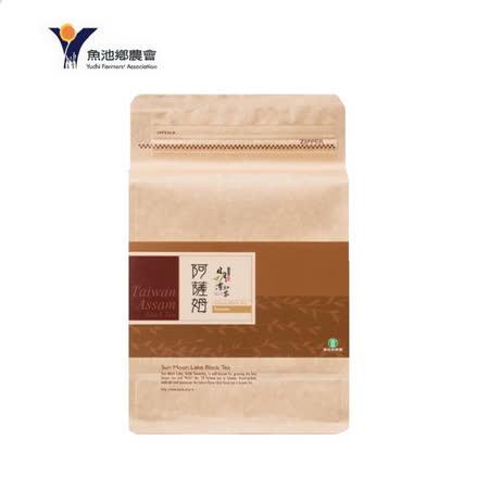 【魚池鄉農會】樂活包-阿薩姆紅茶150公克/袋(任選)