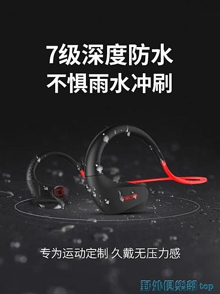 游泳耳機 DACOM Athlete 運動藍牙耳機無線雙耳跑步不掉掛耳式男健身專用頭戴 快速出貨