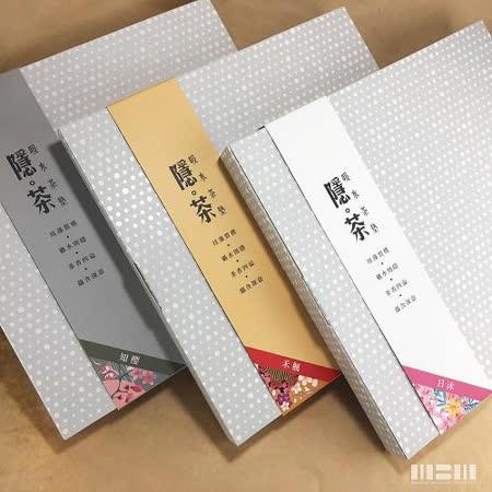 MBM 隱茶禮盒-珪藻土吸水茶墊禮盒 1入組