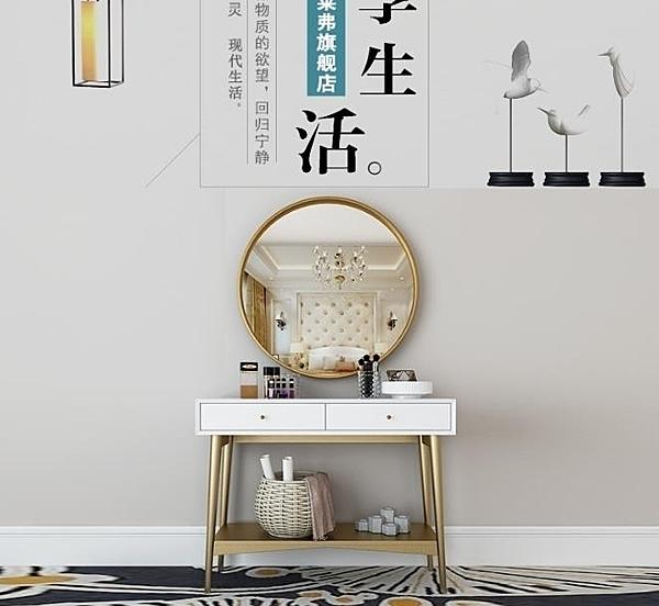 化妝台 北歐鐵藝實木多功能化妝台經濟型小戶型梳妝桌組裝 萬寶屋