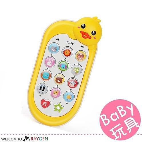 趣味小鴨造型手機 音樂 益智玩具