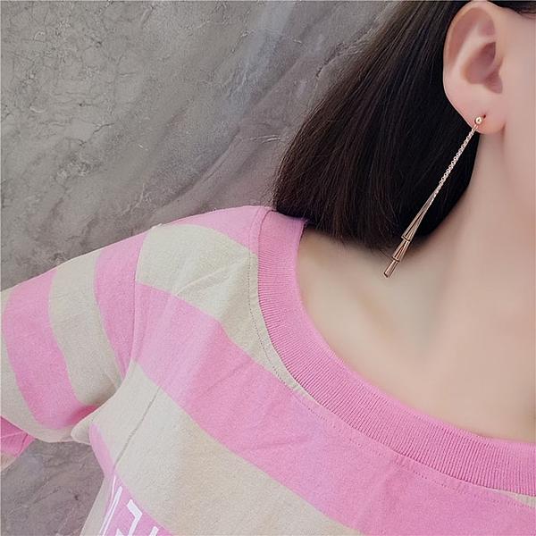 三角形 鍊條 流蘇 簡約 耳環