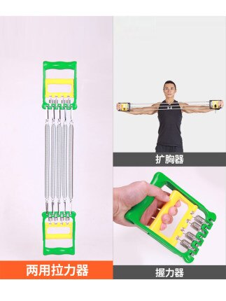 腳蹬拉力器 拉力器擴胸器多功能健身器材家用腰收腹彈簧腳蹬仰臥起坐拉力器『MY2259』