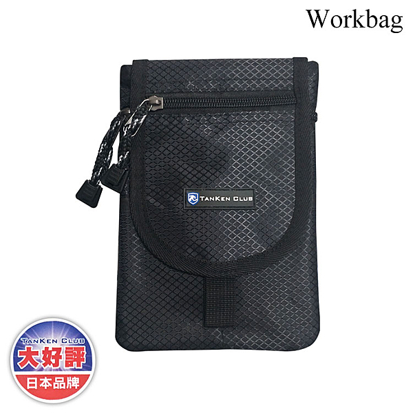 Workbag 多功能休閒包 JD-314 / 城市綠洲 (收納包、雜物包、腰包、手機包)