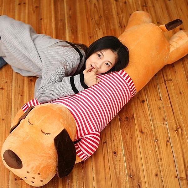 玩偶 可愛趴趴狗毛絨玩具娃娃韓國搞怪公仔床上睡覺抱枕女孩長條枕玩偶 JD 美物 交換禮物