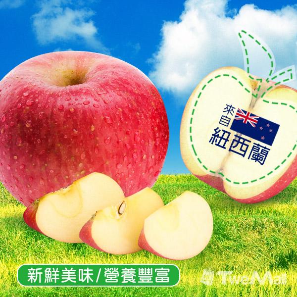 紐西蘭富士蘋果18公斤 共60顆 一顆約300克