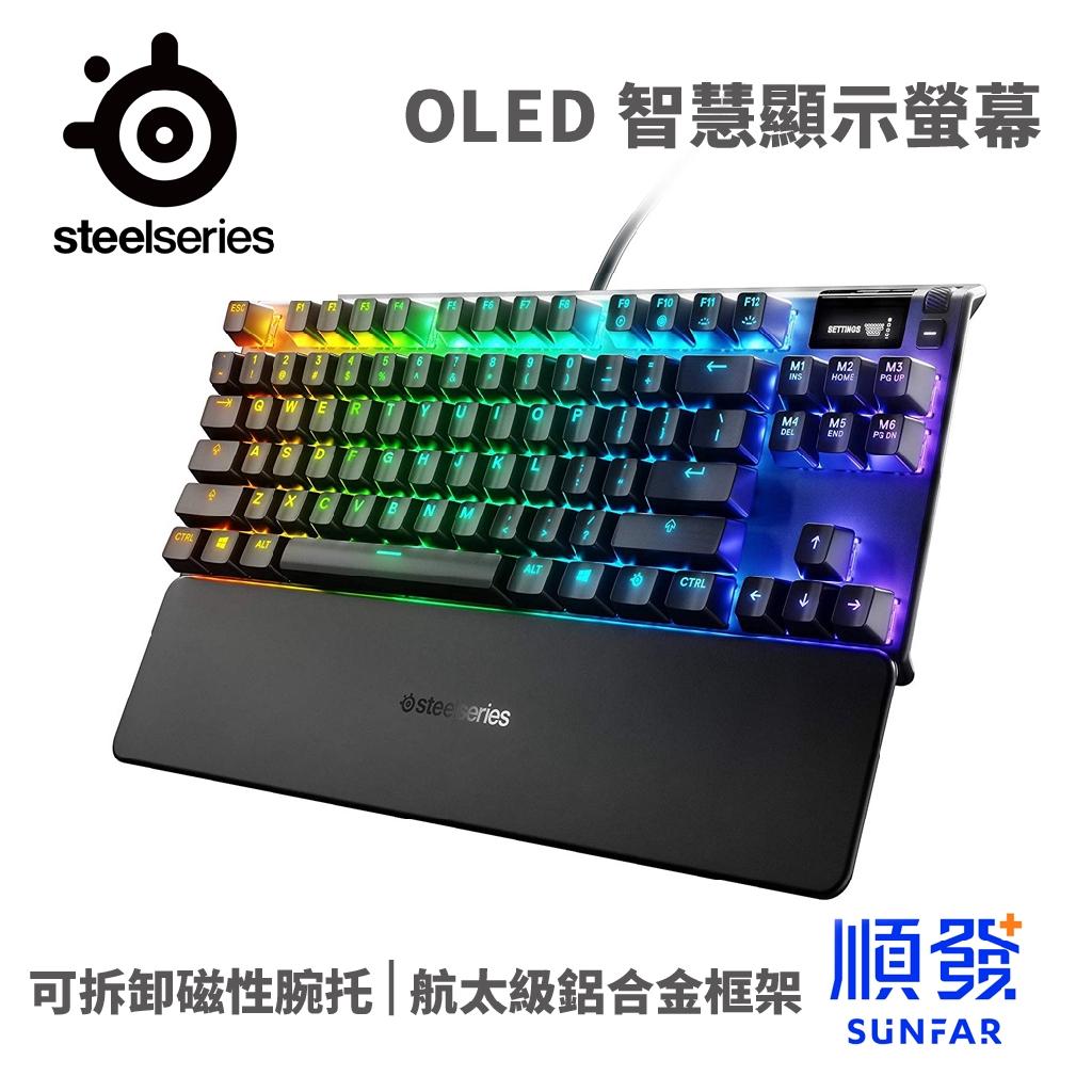 賽睿 SteelSeries Apex 7 紅軸 機械鍵盤 中文