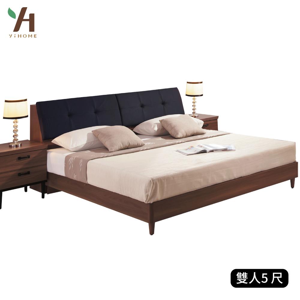 【伊本家居】工業風收納床組兩件 雙人5尺(床頭箱+床底)