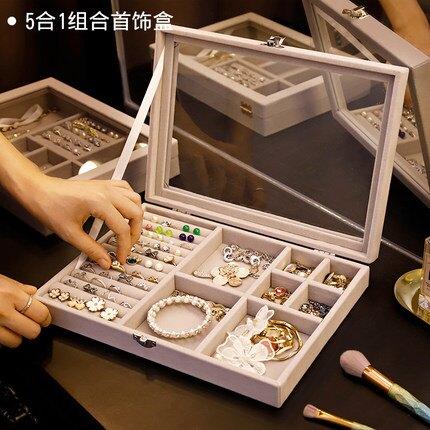 珠寶盒 魅時尚首飾收納盒簡約透明飾品耳環耳釘戒指多格手飾項鏈歐式防塵『SS2294』