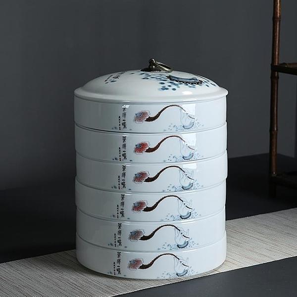 茶葉罐 紫砂茶葉罐粗陶瓷普洱茶餅儲存罐茶盒 萬寶屋