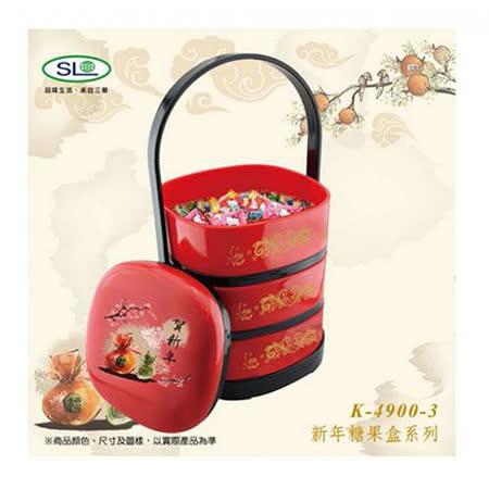 * 過年節慶三層手提置物糖果盒 K-4900