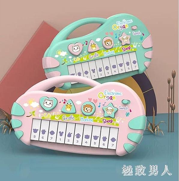 兒童電子琴啟蒙玩具寶寶早教益智音樂小鋼琴男女孩初學者1-3-6歲8LXY7661【極致男人】