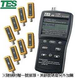 泰仕 TES-46 網路纜線測試器