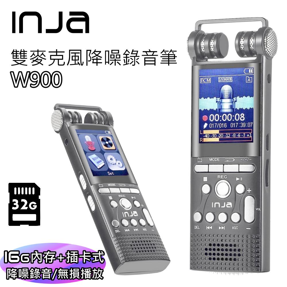 【INJA】W900 數位錄音筆 - 高清降噪 雙麥克風 聲控 LINEIN 定時錄音 【16G+送32G記憶卡】