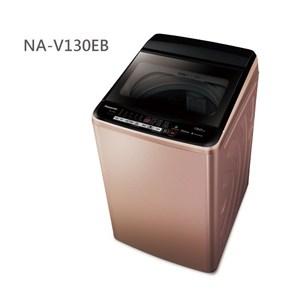 (贈日式10件餐具組)Panasonic國際牌13公斤洗衣機NA-V130EB/PN玫瑰金