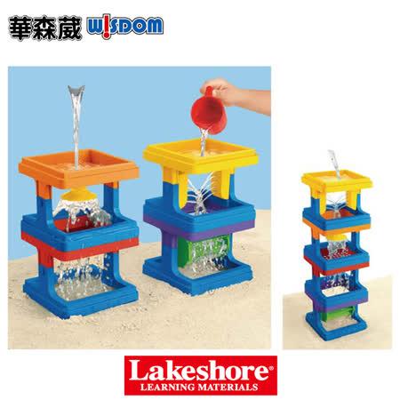 【華森葳兒童教玩具】感覺統合系列-組合玩水瀑布 N8-AA628