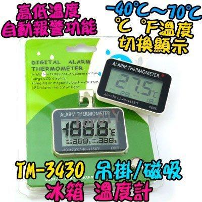 【TopDIY】TM-3430 冰箱 溫度計 汽車 溫度計 廚房 室內 冰櫃 寵物 溫度 電子溫度計 房間 電子式