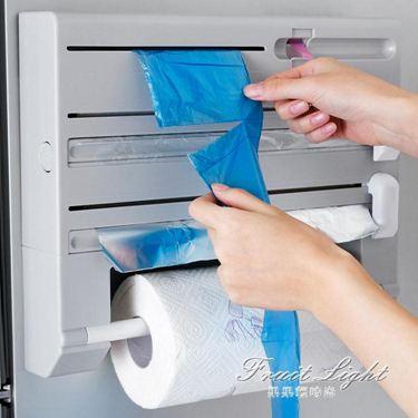 廚房收納保鮮膜整理架 冰箱側掛置物架收納紙巾掛架