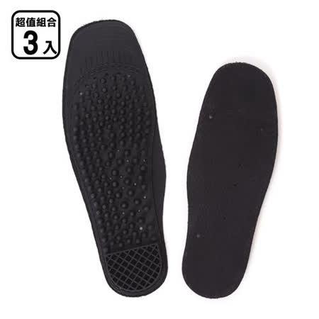足亦歡 ZENTY 竹炭獨立筒氣墊式鞋墊超值3入 (男用/女用)(共二款提供選擇)