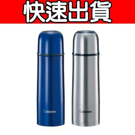 象印 500cc 不銹鋼真空保温/保冷瓶《取代SV-GG50》 (SV-GR50)