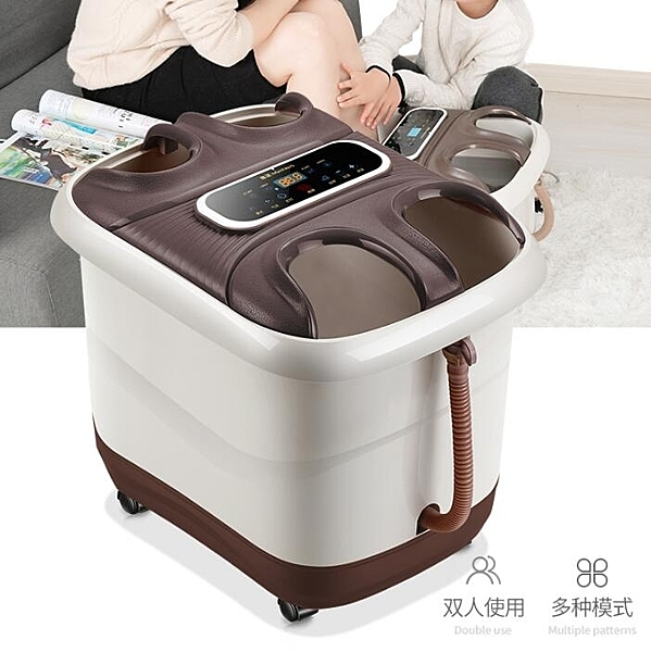 雙人泡腳桶電動按摩洗腳盆家用足療神器恒溫加熱全自動泡腳足浴盆 220v 萬寶屋