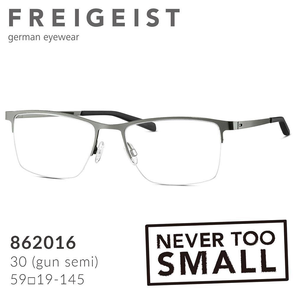 【Eschenbach】FREIGEIST 自由主義者 德國寬版大尺寸金屬半框菁英質感眼鏡 862016 (共三色)