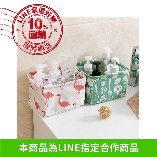 日式棉麻防水萬用收納籃(3L)