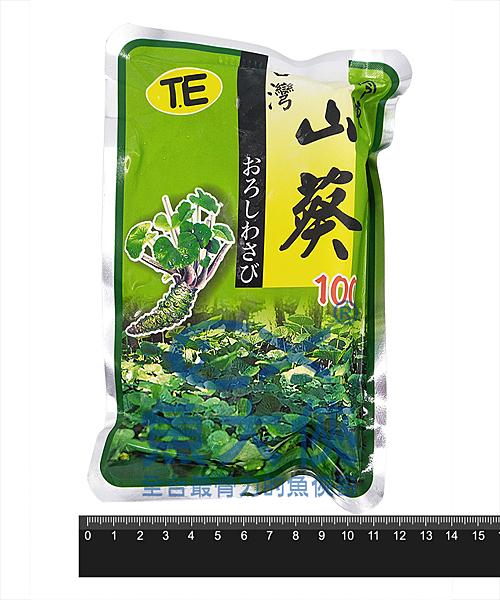 1C3A【魚大俠】FF084第一分道TE山葵100芥末(250g/包)感謝營業店家指定使用