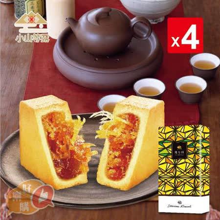 【小山等露】 經典鳳梨酥禮盒 180g(6入/盒)x4盒