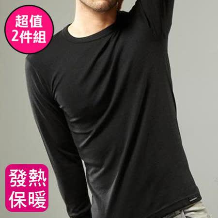 MORINO摩力諾 發熱長袖圓領衫(男)-黑色 (2件組) M-XL