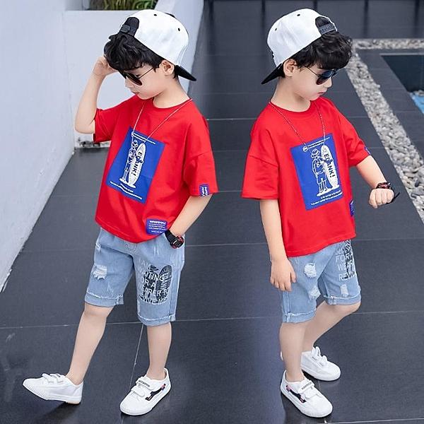 兒童裝男童套裝夏裝2020新款夏天洋氣短袖運動夏款帥氣韓版男孩 淇朵市集