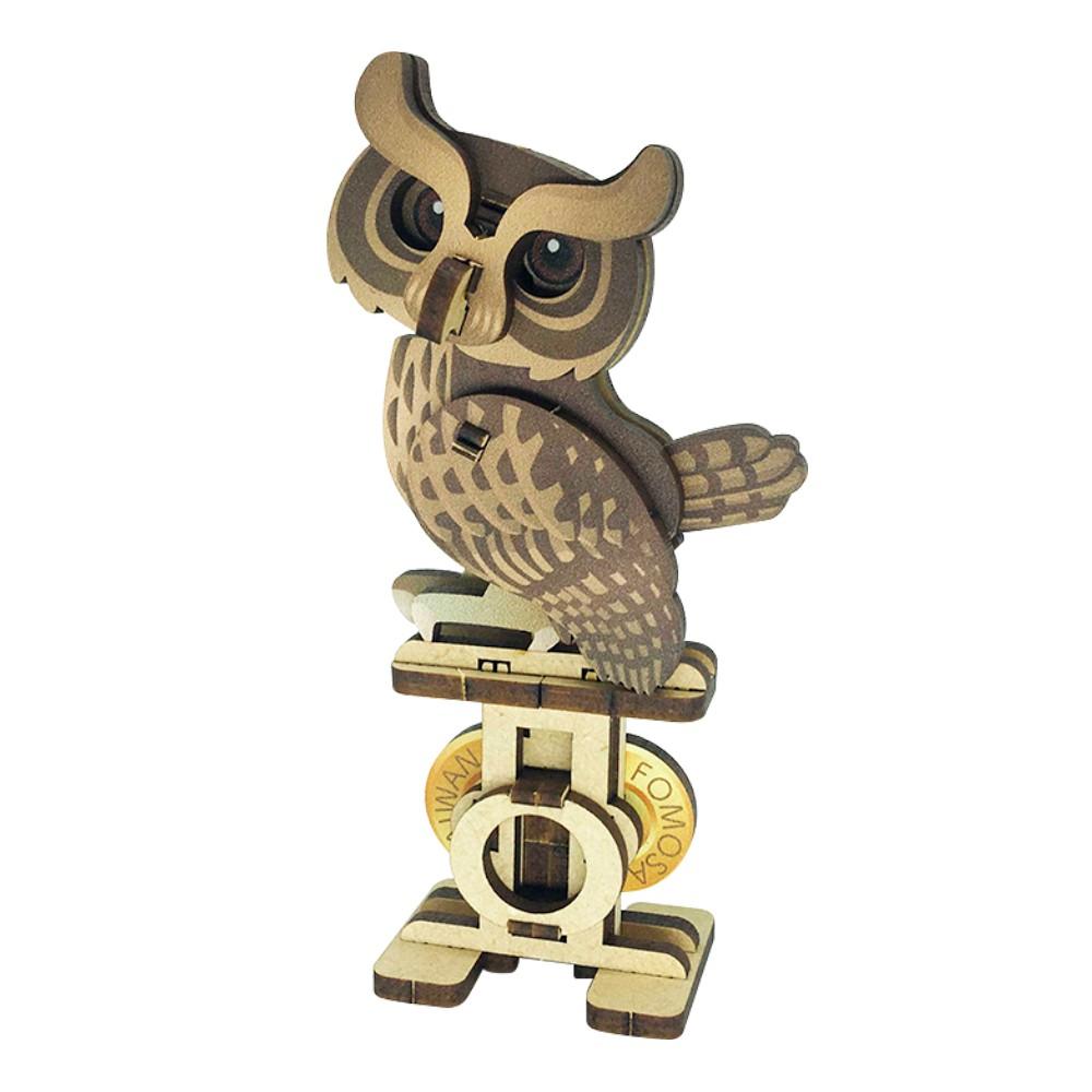 富馬樂 DIY立體可動木質拼圖-領角鴞
