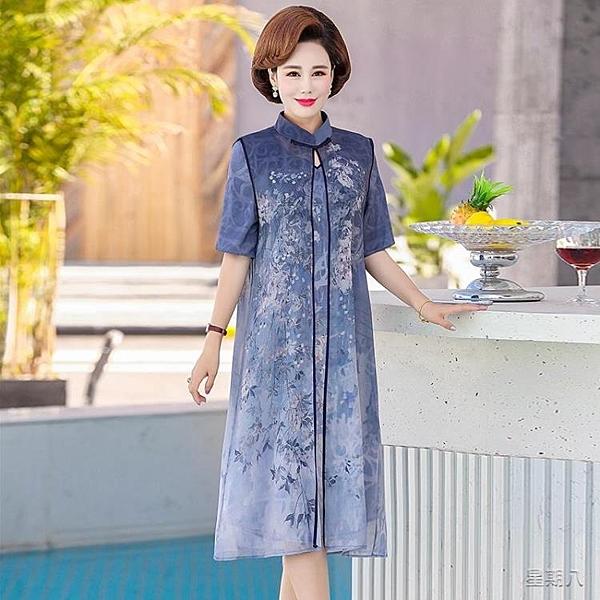 媽媽洋裝 媽媽連身裙兩件套裝新款中年女夏裝洋氣中老年人氣質旗袍裙