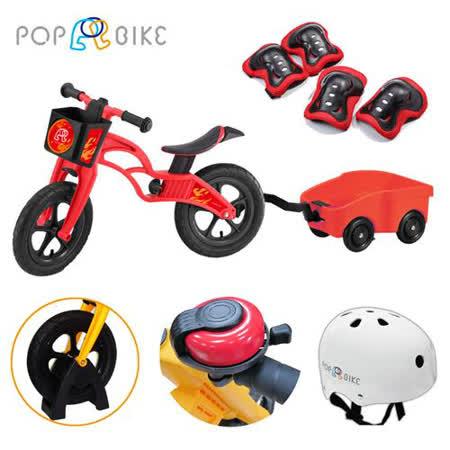 Babytiger虎兒寶 POPBIKE 兒童平衡滑步車 AIR充氣胎(六色可選) + 豪華拖車組-桃