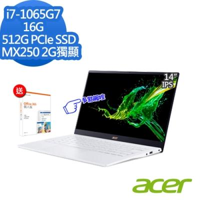 ACER 宏碁 SF514-54GT-770G 14吋觸控輕薄筆電 i7-1065G7/16G/512G PCIe SSD/MX250 2G獨顯/Win10