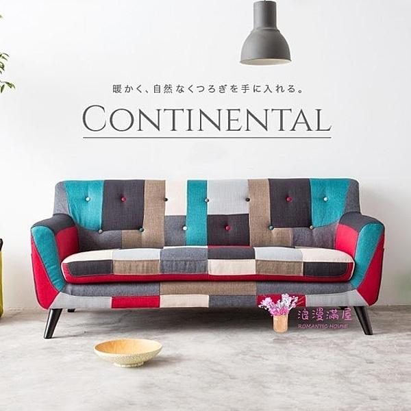 雙人沙發 北歐新品撞色小戶型創意沙發 日式拼色單雙三人彩色布藝沙發組合T 2色 萬寶屋